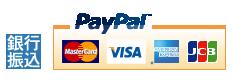 paypal_bank