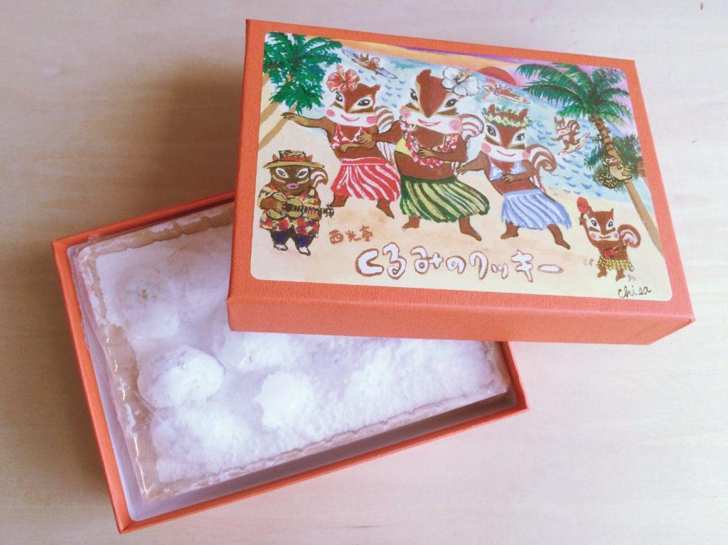 013_gift_diary_seikotei_F_oldglow60