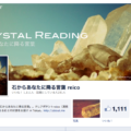 facebook1111.png