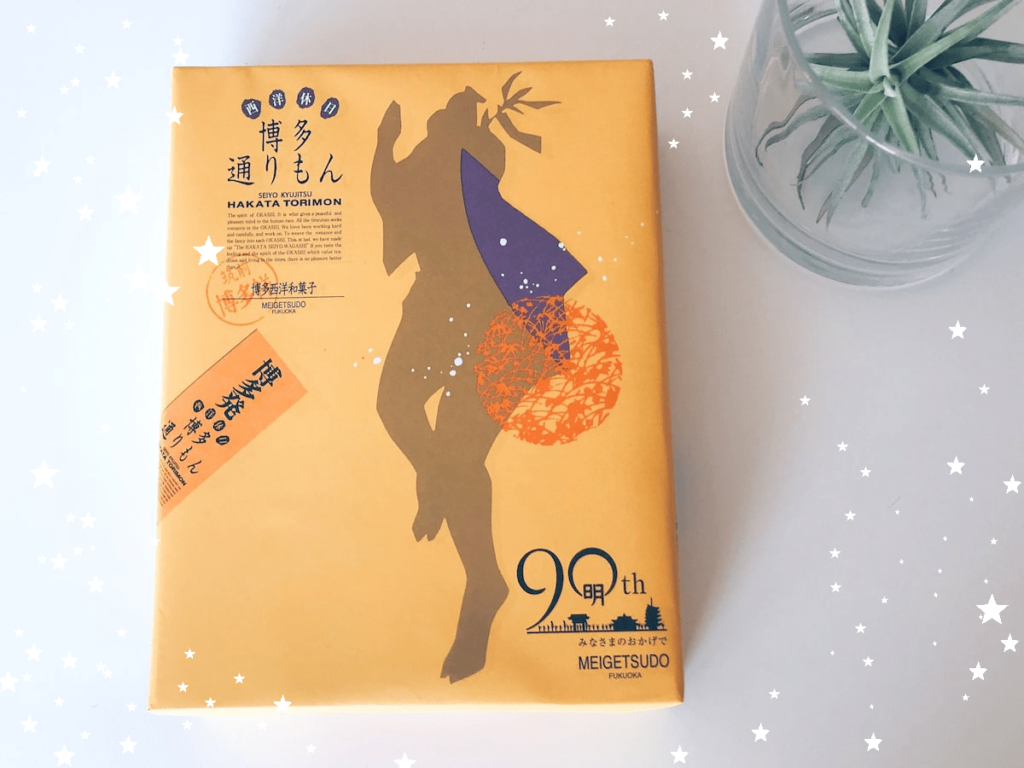 gift_hakata-toorimon-min-min