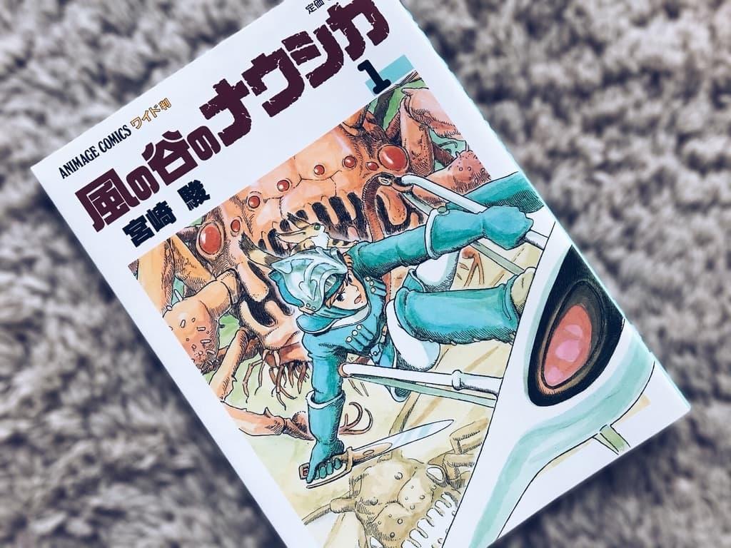 風の谷のナウシカ漫画コミックスワイド版BOX