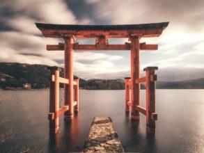 箱根の神社の平和の鳥居